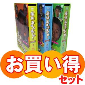 痛快あばれはっちゃく DVD-BOX お得な【BOX1】【BOX2】【BOX3】セット1979年から始まった「あばれはっちゃく」シリーズ第4弾!古き良き時代の傑作ドラマ!送料無料:ジャパンマーケットプレイス