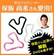 ストレッチハーツ (DVD・冊子付) 肩甲骨・骨盤はがし 軟活プロデューサー 保阪尚希 さんも愛用