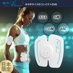 アブトロニックアレクサAbtronicAlexerEMS腹筋筋トレ運動器具ダイエット二の腕ウエストお腹