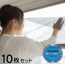 セキスイ 遮熱クールアップ 100x200cm 10枚セット SEKISUI 遮熱クールネット 積水 遮熱 クールネット節電・省エネ効果 取り付け簡単 セキスイ 遮熱シート masa 積水 遮熱クール