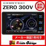 レーダー探知機 ZERO 300V ZERO300Vコムテック COMTEC 3.0インチ液晶 データ更新完全無料 メーカー保証付き GPSレーダー探知機 [カー用品 車用品]【アウトレット】
