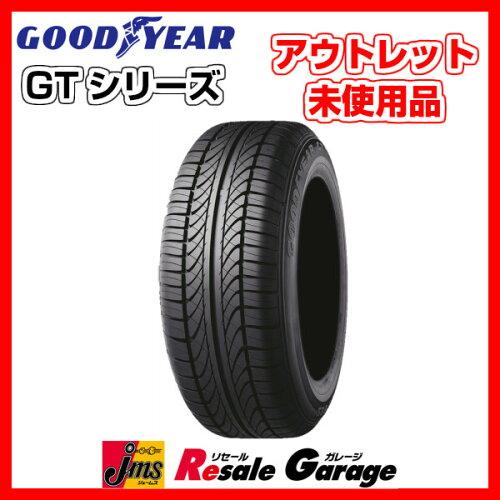 サマータイヤ 4本セット [ 185/65R15 グッドイヤー GT065 ] ( 15インチ 夏タイヤ アウトレット ジ...