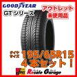 サマータイヤ 4本セット [ 195/65R15 グッドイヤー GT065 ] ( 15インチ 夏タイヤ アウトレット ジェームス 195/65-15 )【中古】(未使用品)