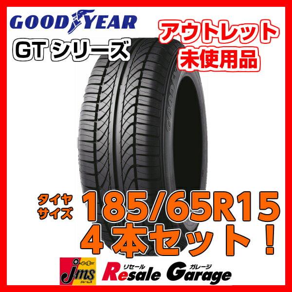 サマータイヤ 4本セット [ 185/65R15 グッドイヤー GT065 ] ( 15インチ 夏タイヤ アウトレット ジェームス 185/65-15 )(未使用品)
