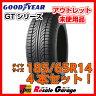 サマータイヤ 4本セット [ 185/65R14 グッドイヤー GT065 ] ( 14インチ 夏タイヤ アウトレット ジェームス 185/65-14 )【中古】(未使用品)
