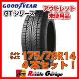 サマータイヤ 4本セット [ 175/70R14 グッドイヤー GT070 ] ( 14インチ 夏タイヤ アウトレット ジェームス 175/70-14 )【中古】(未使用品)