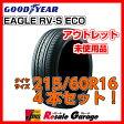 サマータイヤ 4本セット [ 215/60R16 グッドイヤー RV-S ECO ] ( 16インチ 夏タイヤ アウトレット ジェームス 215/60-16 )【中古】(未使用品)