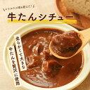 ハウス食品 シチューミクスビーフ用 業務用(1kg)【シチューミクス】