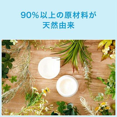 ジョンソン®ベビーローション無香料微香性300ml