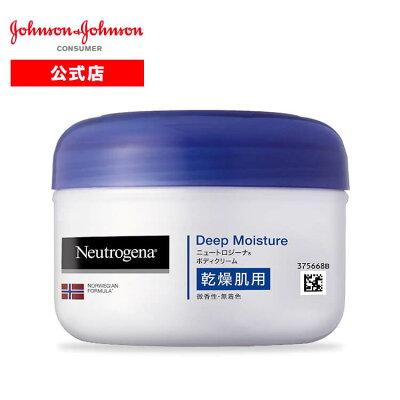 ニュートロジーナノルウェーフォーミュラディープモイスチャーボディクリーム(微香性)200g