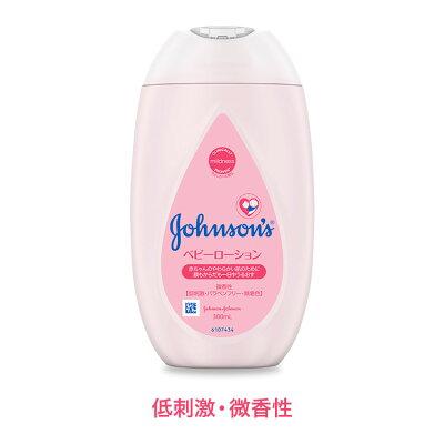 ジョンソン®ベビーローション無香料300ml