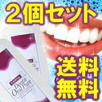 """◆ デンタオーラルピュア pharmaceutical products (set of 2) ◆ white? s mouthwash oral cleaning liquid oral care.""""teeth to popular""""colourless transparent mouthwash.""""* cancellation or change, return exchange non-review at 5% off coupon! fs3gm"""