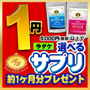 ◆ pick supplements present ◆ commercial ( / month minutes ) supplement free gifts ♪ right stated «notes» please read today maximum points 10 times * cancel, change, return exchange non-review 5% off coupon at! fs3gm