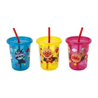 ◆Lec麵包超人吸管茶杯3個裝3色其他花紋◆《LEC麵包超人吸管茶杯》