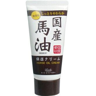 ◆ 羅西 loshi 潮濕援助手霜國內馬油 45 克 [