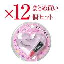 ◆12個セット まとめ買い スプリングハート アイラッシュ01 ナチュ...