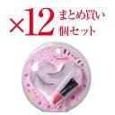 ◆12個セット まとめ買い スプリングハート アイラッシュ02 ナチュ...
