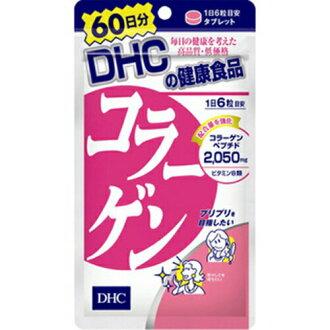 ◆DHC膠原蛋白60天份360粒◆《DHC保健食品膠原蛋白》
