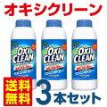 掃除や洗濯に大活躍な「酸素系漂白剤」のおすすめを教えてください!