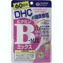 DHC ビタミンBミックス 120粒 60日分DHC サプリ サプリメント 栄養機能食品 ビタミンB 水溶性 ビタミン vitaminDHC Vitamin B Mix 120tablets for 60 days