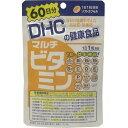 DHC マルチビタミン 60粒 60日分栄養機能食品 健康食品 健食 サプリ サプリメント ビタミン vitamin DHC