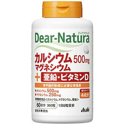 サプリメント, その他  VD 360Dear Natura