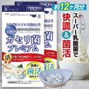 ガセリ菌 サプリメント◆ガセリ菌プレミアム(約1年分)360粒◆[メール便対応商品]