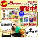 ◆フォルスコリ 約5ヶ月分 150粒◆[メール便対応商品]ダイエット フォースコリー 燃焼系ダイエットフォルスコリサプリメント コレウス 3