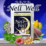 Nell Well ネルエル (300mg×180粒)[メール便対応商品]ナイトサプリ グリシン サプリメント テアニン GAVA ギャバ 休息 アミノ酸 サプリ サプリメント