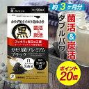 ガセリ菌 サプリメント◆ガセリ菌プレミアム(約6ヶ月分・約半年分)180粒◆[メール便対応商品]