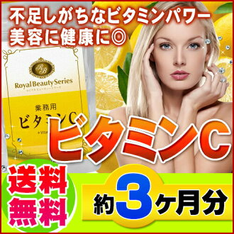 Value pack Vitamin C 270 Capsules Made in Japan *NO Cancellation,Return,Refunds and Exchange*