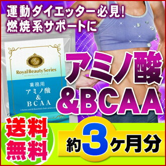 Value Pack Amino Acids & BCAA 270 tablets Made in Japan *NO Cancellation,Return,Refunds and Exchange*