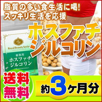 Large package Lecithin 270 tablets Made in Japan *NO Cancellation,Return,Refunds and Exchange*
