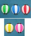 【お祭り・ポリ提灯】ポリエチレン製 八 寸提灯(染分)(丸型) 50個