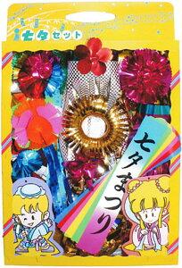 【七夕飾り・装飾・小:吹き流し】七夕箱セット(小)【3周年記念開店セール】【02P07Feb1…