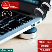 JOBSON™ノートPC・タブレット冷却スタンドアルミニウム製JB435