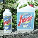画像左が1000mlです。ジーンズ洗剤J-Washer1000ml