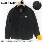 Carhartt カーハート フルスウィングアームストロングジャケット FULL SWING ARMSTRONG JACKET 102359