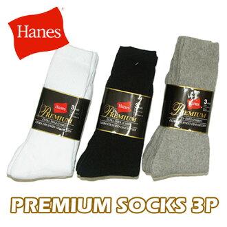 Premium 3 P socks /HN-HP-555 ( Rakuten / store /
