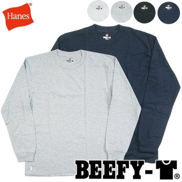 HANES BEEFY ヘインズ ビーフィー ロングスリーブTシャツ 長袖Tシャツ H5186