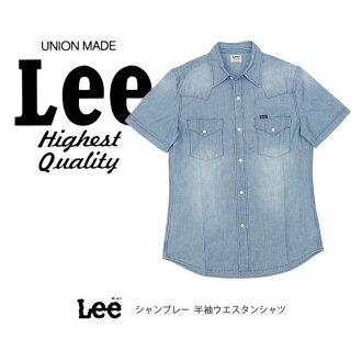 Lee shambure短袖西部襯衫