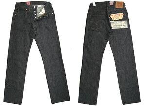 【送料無料】リーバイス インポート ビンテージクロージング LEVI'S IMPORT VINTAGE CLOTHING...