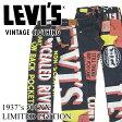 リーバイス LIMITED EDITION バナー 501XX 1937年MODEL トルコ製 50137-0013 LEVI'S VINTAGE CLOTHING「メンズ/ボトムス/ジーンズ/デニム/ストレート/ボタンフライ/レザーパッチ/限定モデル/Levis」