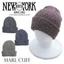 ニューヨークハット NEW YORK HAT & CAP Co. マールカフ ニット帽 MARL CAFF Made in USA 4680