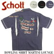 Schott ボーリングシャツ BOWLING SHIRT MARTINI LOUNGE 3175009