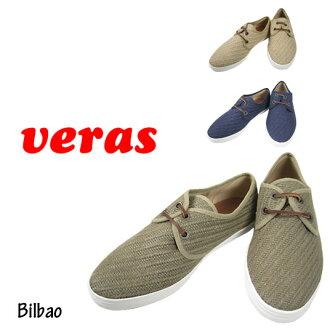 尼雅 Velas 畢爾巴鄂畢爾巴鄂手工鞋風格高坡
