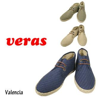 尼雅 Velas 瓦倫西亞瓦倫西亞手工鞋風格高坡鞋