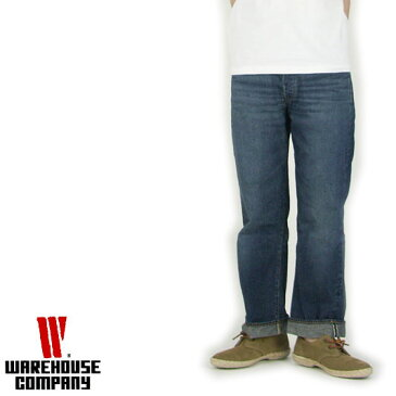 WAREHOUSE ウエアハウス 2ND-HAND Lot.1001 ユーズドウォッシュ(濃) セコハン デニム