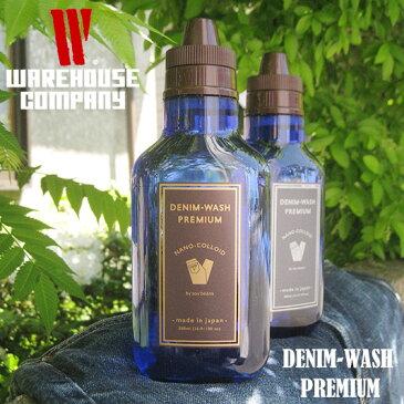 WAREHOUSE ウエアハウス ジーンズ洗剤 DENIM WASH PREMIUM