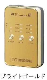 マイクロカレントAT-mini2ブライトゴールド